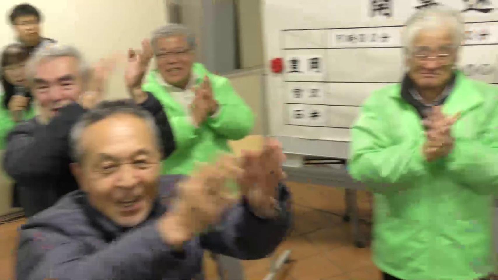 豊岡市長当選!
