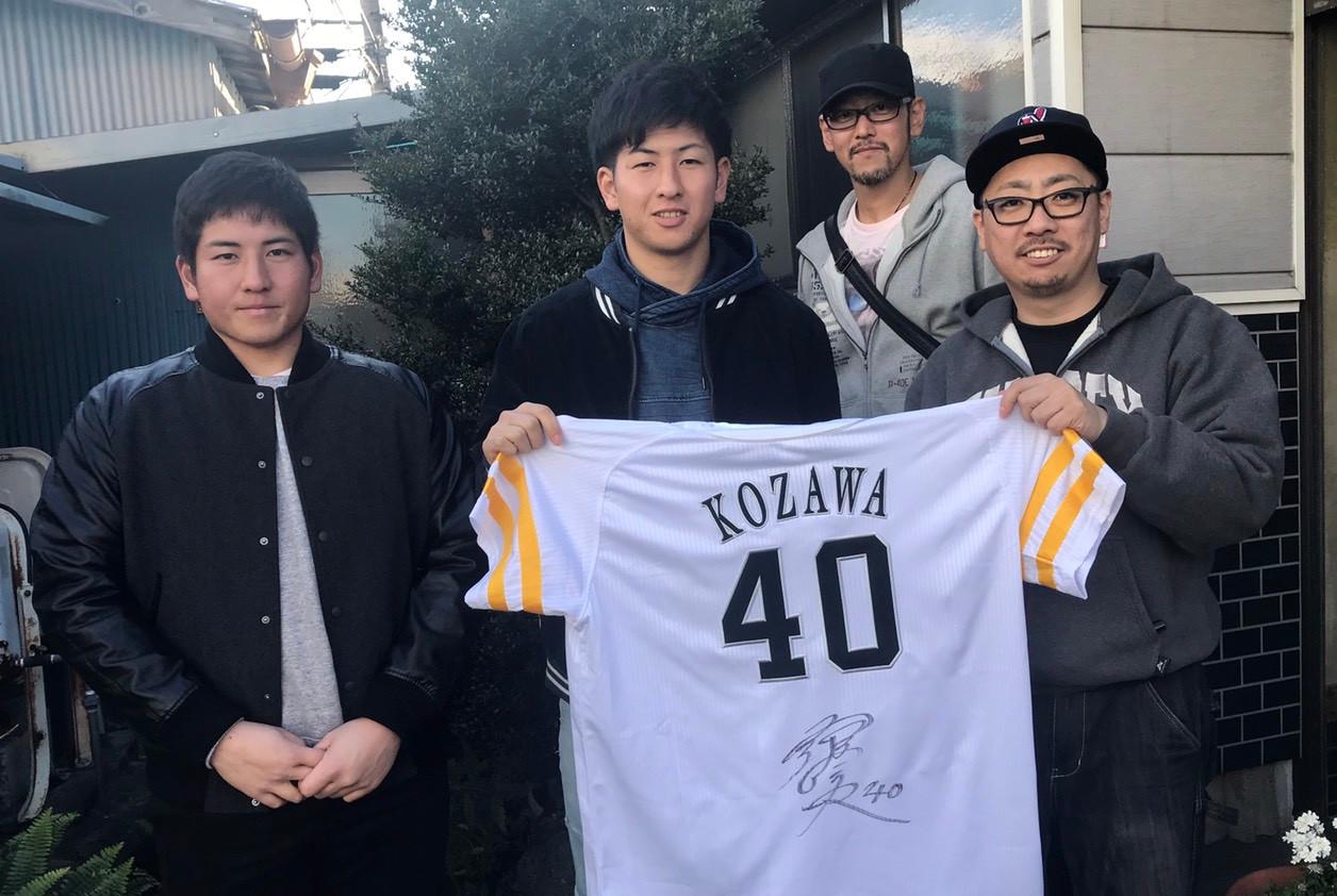 小澤礼二選手からサイン貰いました!