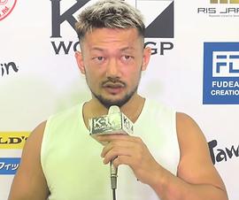 8.24 K-1大阪大会試合後インタビュー   愛鷹亮   プロキックボクサー   日本