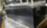 中古水槽・器具 | ノーザンみしま | アロワナからカワウソまで | 静岡発全国展開
