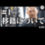 ロングインタビュー | 愛鷹亮 | プロキックボクサー | 日本