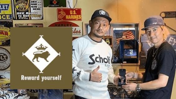 Reward yourself   愛鷹亮   プロキッククボクサー    日本