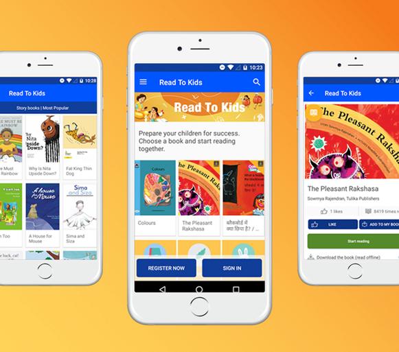 Read to Kids app design