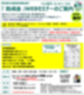 スクリーンショット 2020-05-31 22.29.08.png