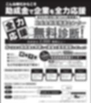 スクリーンショット 2020-05-28 0.34.17.png
