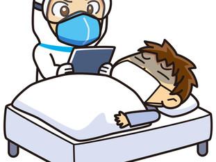 新型コロナ、ホテルや自宅療養で保険は下りる?