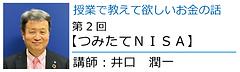 Banner_I-02.png