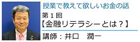 Banner_I-01.png