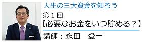 Banner_N-01.png