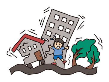 地震保険って?