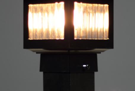 Aurora Titan Mini Lighted Post Cap