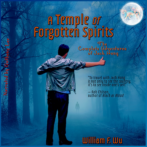 A Temple of Forgotten Spirits.Audio Cove