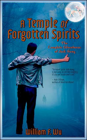 A Temple of Forgotten SpiritsEbkcopy.png