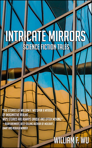 WFWU - Intricate Mirrors copy 2.png