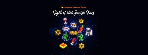 Night of 1000 Jewish Stars78.png