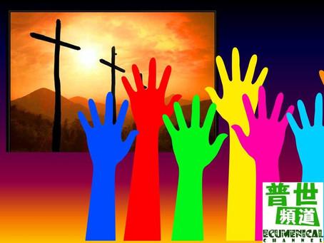 十字架──抗爭者的樂園