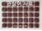 MC-070%20Frozen%20Brine%20shrimp_edited.