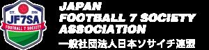jf7sa-logo.png