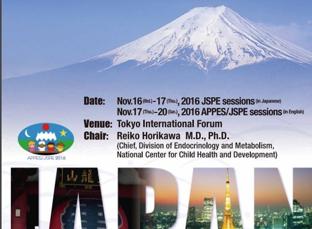 The 9th Biennial Scientific Meeting of APPESで安田祐希先生と東範彦先生が発表しました