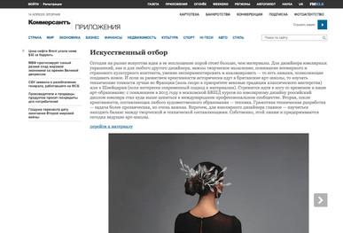 Kommersant Article_2019.jpg