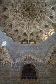 Al Hambra, Spain