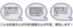 スクリーンショット 2020-05-01 22.20.15.png