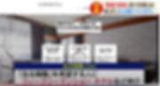 スクリーンショット 2020-06-08 16.56.42.png