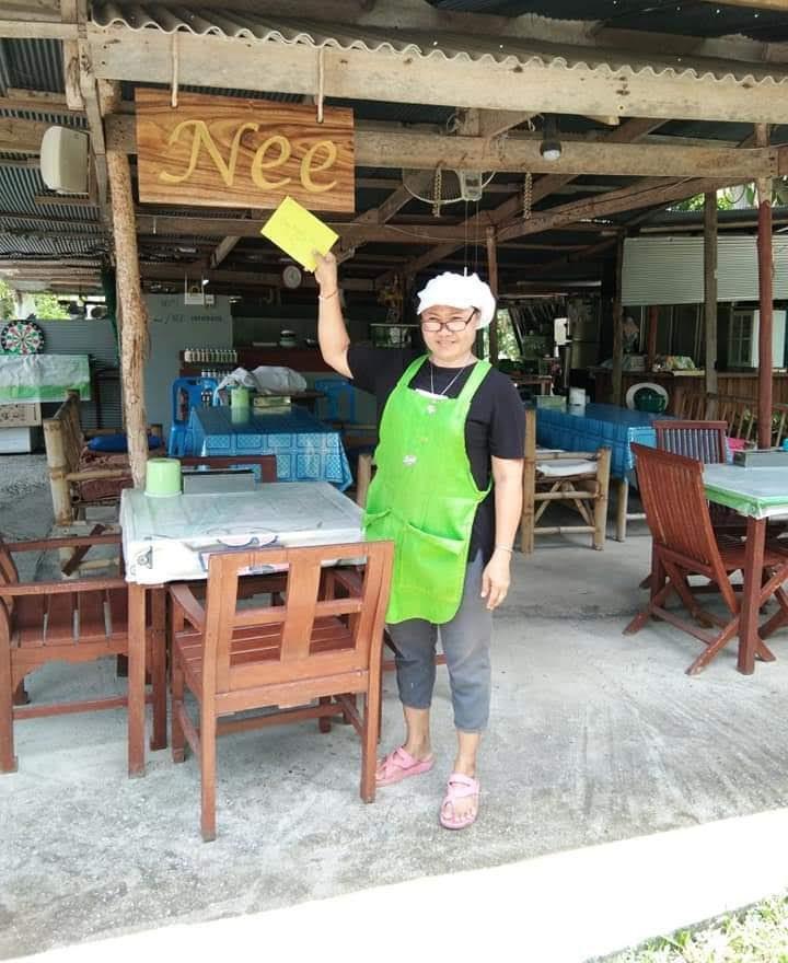 Nee's restaurant