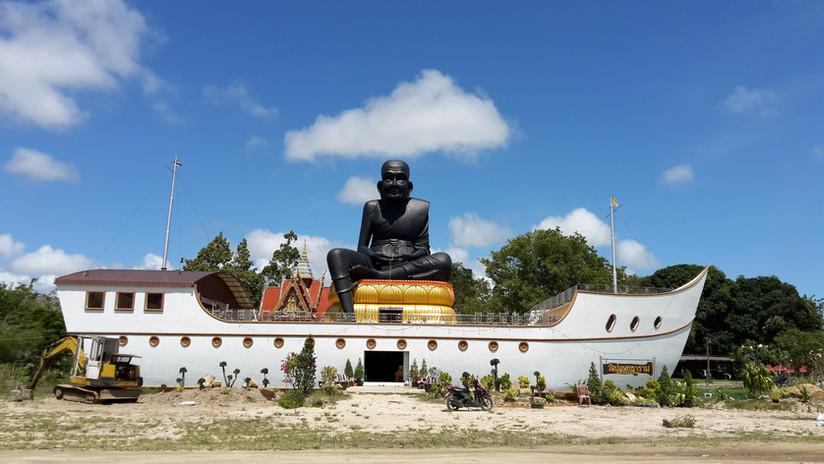 Bophut temple