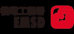EMSD_Logo.png
