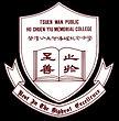 T--HK_HCY_LFC--hcylogo.jpg