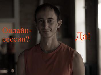 Куприянов йога осознанность