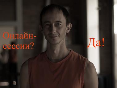 Дмитрий Куприянов онлайн