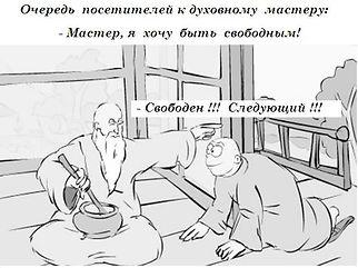 Осознанность Куприянов