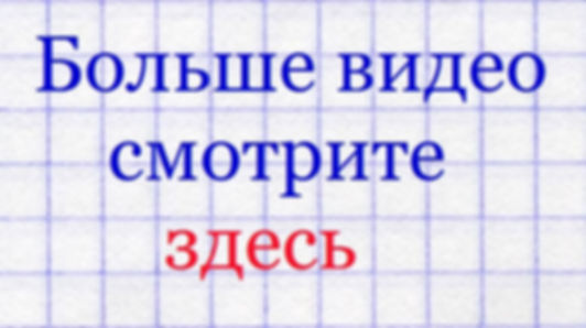 Дмитрий Куприянов YouTube