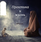Йога в Саратове