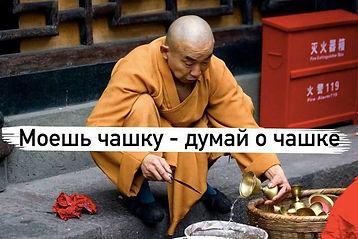 Осознанность , медитация в саратове, дмитрий куприянов