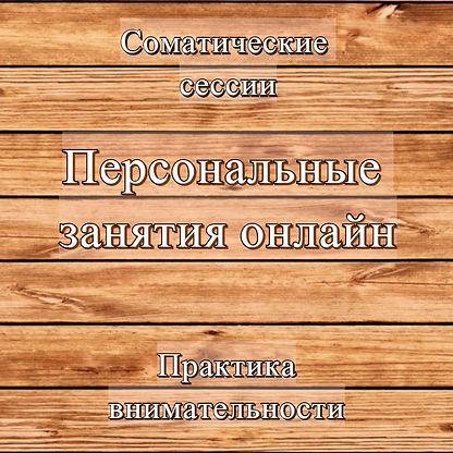 Дмитрий Куприянов занятия