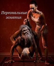 Йога в саратове Куприянов