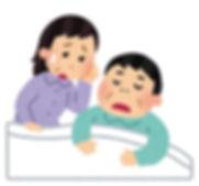 suimin_mukokyu.jpg