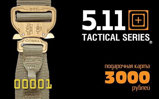 Подарочная карта 3000р