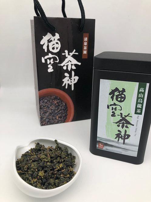 阿里山高山烏龍茶(頂級款)