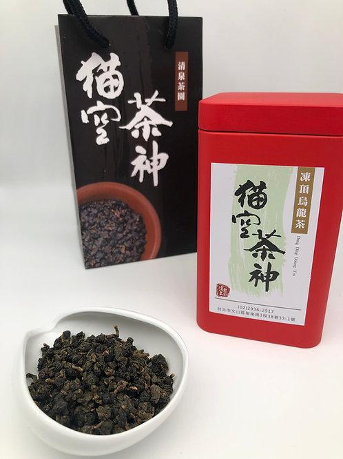 凍頂烏龍茶(頂級款)