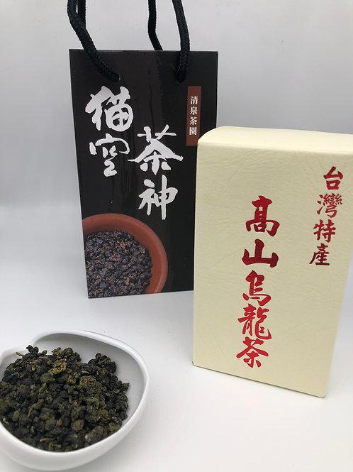 阿里山高山烏龍茶(經典款)