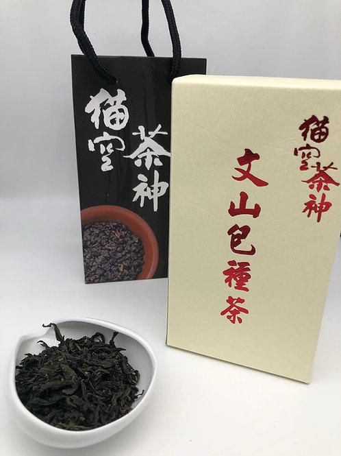 文山包種茶(經典款)