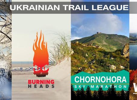 Від Карпат до Кінбурнської коси: два роки української ліги трейлранінгу