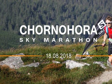 Chornohora Sky Marathon-2018: нові рекорди та рекордсмени