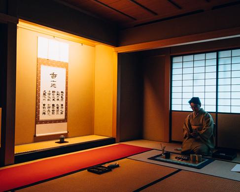 Koh-Do. Japanese art that influensed generations.