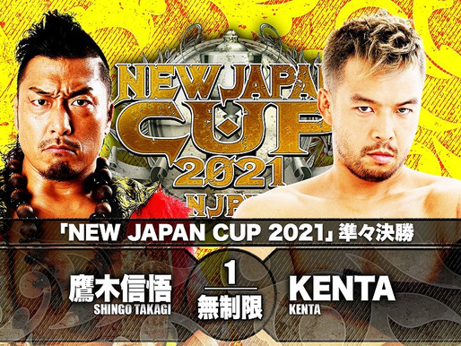 NEW JAPAN CUP NIGHT 11 3/16/2021