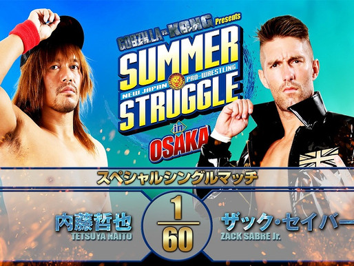 NJPW SUMMER STRUGGLE IN OSAKA NIGHT TWO 7/23/2021